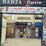 Hamza optic
